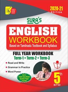 Sura`s 5th Std English Full Year Workbook Exam Guide (Latest Edition)