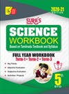 Sura`s 5th Std Science Full Year Workbook Exam Guide (Latest Edition)