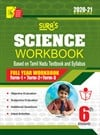 Sura`s 6th Std Science Full Year Workbook Exam Guide in English Medium(Latest Edition)