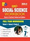 Sura`s 7th Std Social Science Full Year Workbook Exam Guide in English Medium(Latest Edition)
