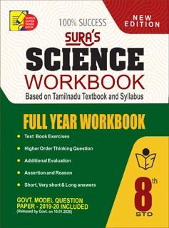 Sura`s 8th Std Science Full Year Workbook Exam Guide in English Medium(Latest Edition)