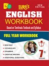 Sura`s 7th Std English Full Year Workbook Exam Guide (Latest Edition)