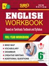 Sura`s 6th Std English Full Year Workbook Exam Guide (Latest Edition)