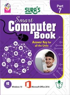 SURA`S Smart Computer Book - Part 7