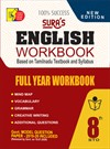 Sura`s 8th Std English Full Year Workbook Exam Guide (Latest Edition)
