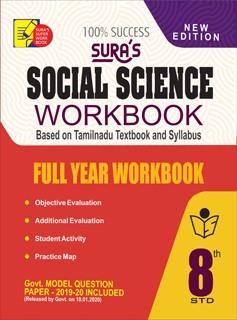 Sura`s 8th Std Social Science Full Year Workbook Exam Guide in English Medium(Latest