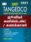TNEB TANGEDCO Junior Assistant and Accounts Exam Book 2021 in Tamil