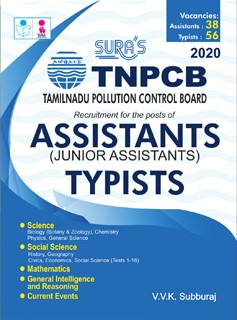 TNPCB (Tamilnadu Pollution Control Board) Assistants (Junior Assistants), Typists Exam Books 2020