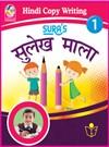 SURA`S Hindi Copy Writing Book 1