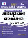 National Board of Examinations(NBE) Junior Assistant & Stenographer Exam Books (10+2 Level) 2021