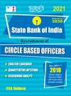 State Bank of India (SBI) Circle Based Officers (CBO) Exam Books