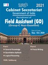 Cabinet Secretariat Field Assistant (GD) Group C Non-Gazetted Office Exam Books