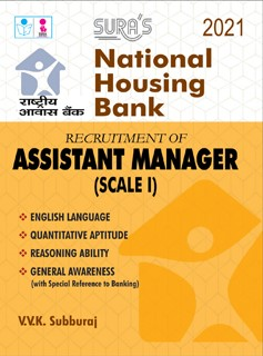 National Housing Bank (NHB) Assistant Manager Scale I Exam Books in English 2020