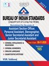 Bureau of Indian Standards (BIS) Assistant Section Officer,PA,Steno, Senior & Junior Secretariat Assistant Exam Books