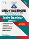 Bureau of Indian Standards (BIS) Junior Translator (Hindi) Exam Books in English Medium
