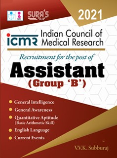 ICMR(Indian Council of Medical Research) Assistant Group B Exam Books