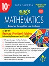 SURA`S 10th std Mathematics Reduced Prioritised Syllabus Exam Guide in English Medium