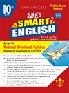 SURA`S 10th Std SMART ENGLISH Reduced (Prioritised) Syllabus Guide 2020-21