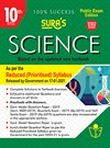SURA`S 10th std Science Reduced Prioritised Syllabus Exam Guide in English Medium
