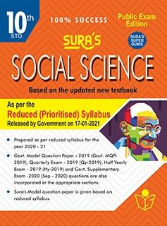 SURA`S 10th std Social Science Reduced Prioritised Syllabus Exam Guide in English Medium