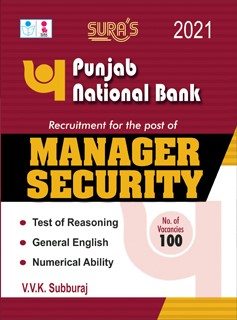 SURA`S Punjab National Bank(PNB) Manager Security Exam Study Material Guide - LATEST EDITION 2021