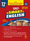 SURA`S 12th Std SMART ENGLISH Reduced (Prioritised) Syllabus Guide 2020-21