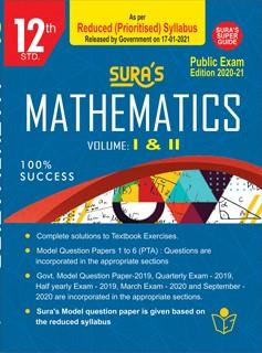 SURA`S 12th Std Mathematics Volume 1 & 2 Reduced Prioritised Syllabus Exam Guide in English Medium