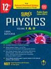 SURA`S 12th Std Physics Volume 1 & 2 Reduced Prioritised Syllabus Exam Guide in English Medium