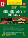 SURA`S 12th Std Bio-Botany & Botany Reduced Prioritised Syllabus Exam Guide in English Medium