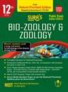 SURA`S 12th Std Bio-Zoology & Zoology Reduced Prioritised Syllabus Exam Guide in English Medium