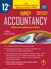 SURA`S 12th Std Accountancy Reduced Prioritised Syllabus Exam Guide in English Medium