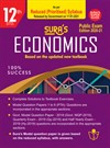 SURA`S 12th Std Economics Reduced Prioritised Syllabus Exam Guide in English Medium