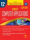 SURA`S 12th Std Computer Applications Reduced Prioritised Syllabus Exam Guide in English Medium