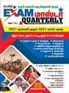 SURA`S Exam Master Quarterly Magazine (Compilation of important events of last 3 months) Jan 2021 to Mar 2021