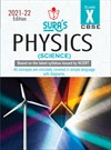 SURA`S 10th Std CBSE Physics (Science) Guide (Based on the latest syllabus issued by NCERT) 2021-22 Edition