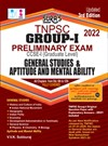 SURA`S TNPSC GROUP I PRELIMINARY EXAM CCSE-I (GRADUATE LEVEL) General Studies & Aptitude and mental ability Exam Book in English - Updated latest edition - 2022