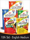 SURA`S 10th STD All subjects in 1 bundle Offer For 10th Std Students (Tamil, English, Mathematics, Science, Social Science) Set of 5 Guides - English Medium 2021-22 Edition - based on Samacheer Kalvi Textbook 2021