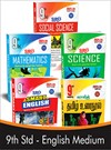 SURA`S 9th STD All subjects in 1 bundle Offer For 9th Std Students (Tamil, English, Mathematics, Science, Social Science) Set of 5 Guides - English Medium 2021-22 Edition - based on Samacheer Kalvi Textbook 2021