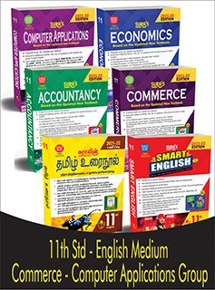 SURA`S 11th STD All subjects in 1 bundle Offer For commerce with computer applications group students (Tamil, English,Commerce,Accountancy,Economics,Computer applications) Set of 6 Guides - English Medium 2021-22 - based on Samacheer Kalvi Textbook