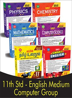 SURA`S 11th STD All subjects in 1 bundle Offer For Computer Science group students (Tamil, English,Mathematics,Computer science,Physics,Chemistry) Set of 6 Guides - English Medium 2021-22 - based on Samacheer Kalvi Textbook