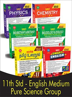 SURA`S 11th STD All subjects in 1 bundle Offer For Pure Science group students (Tamil, English,Bio-Botany,Bio-Zoology,Physics,Chemistry) Set of 6 Guides - English Medium 2021-22 - based on Samacheer Kalvi Textbook 2021