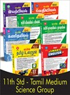 SURA`S 11th STD All subjects in 1 bundle Offer For 11th std Science group students (Tamil, English,Mathematics,Bio-Botany,Bio-Zoology,Physics,Chemistry) Set of 7 Guides - Tamil Medium 2021-22 - based on Samacheer Kalvi Textbook