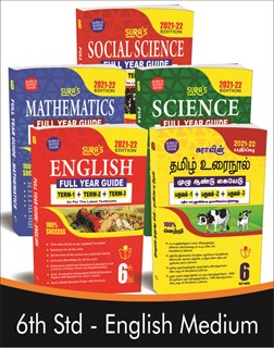 SURA`S 6th STD All subjects in 1 bundle Offer For 6th Std Students (Tamil, English, Mathematics, Science, Social Science) Set of 5 Guides - English Medium 2021-22 Edition - based on Samacheer Kalvi Textbook 2021