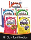 SURA`S 7th STD All subjects in 1 bundle Offer For 7th Std Students (Tamil, English, Mathematics, Science, Social Science) Set of 5 Guides - Tamil Medium 2021-22 Edition - based on Samacheer Kalvi Textbook 2021