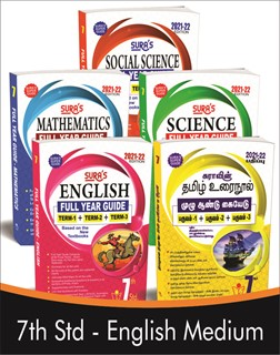 SURA`S 7th STD All subjects in 1 bundle Offer For 7th Std Students (Tamil, English, Mathematics, Science, Social Science) Set of 5 Guides - English Medium 2021-22 Edition - based on Samacheer Kalvi Textbook 2021