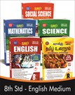 SURA`S 8th STD All subjects in 1 bundle Offer For 8th Std Students (Tamil, English, Mathematics, Science, Social Science) Set of 5 Guides - English Medium 2021-22 Edition - based on Samacheer Kalvi Textbook 2021