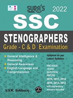 SURA`S SSC Stenographers Grade - C & D Examination Book - 2022 Latest Edition - Updated as per Syllabus