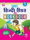 SURA`S Hindi Reader with Workbook - 5