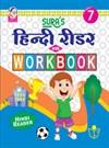 SURA`S Hindi Reader with Workbook - 7