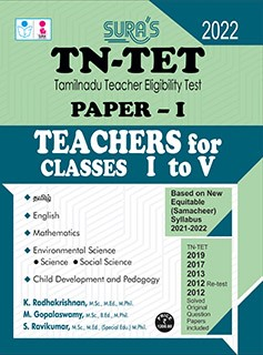 SURA`S TN-TET (Tamilnadu Teacher Eligibility Test) Paper - I Classes I to V Exam Book - Based on New Samacheer Syllabus - Latest Edition 2022